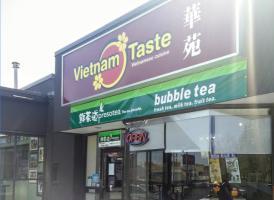 华苑 Vietnam Taste<