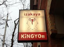 Kingyo金鱼<