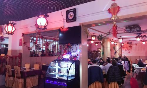紫金城餐厅Restaurant la cit&eacute; interdite <