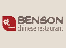 [基督城] 统一茶餐厅 Benson Chinese Restaurant<