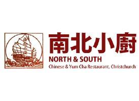 [基督城] 南北小厨 North and South Gourmet<