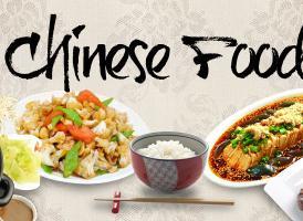 [惠灵顿] 新富丽华酒家 New Fortuna Hong Kong Restaurant<