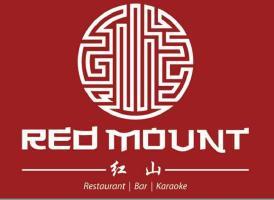 [惠灵顿] 红山餐厅 Red Mount Restaurant<