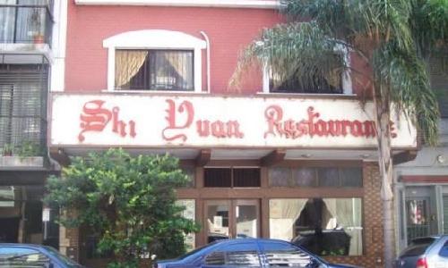 食苑餐厅重张开业,新增闽菜、川菜<