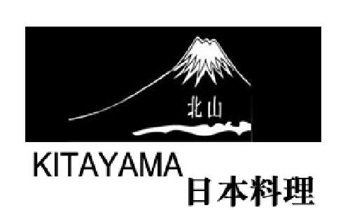 KITAYAMA 日本料理<