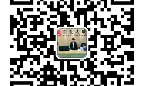 杭州市中心地铁口公寓<