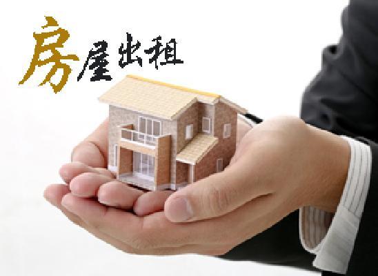 出租SFU附近house<