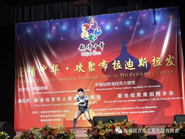 "mg电子游戏摆脱网址:中国侨联""亲情中华"