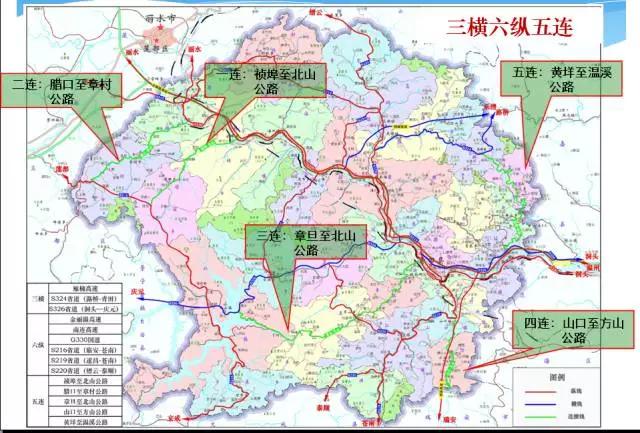 青田温溪镇地图