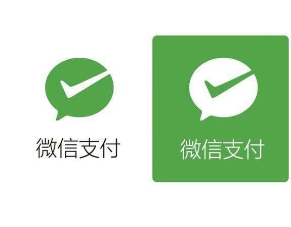 微信拓展美国市场 诚招代理及商家<
