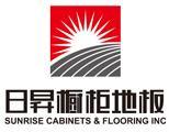 日升橱柜地板 Sunrise Cabinets &amp; Flooring<