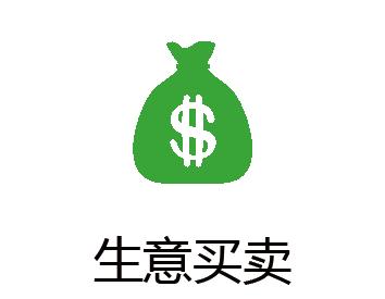 中型洗衣店<