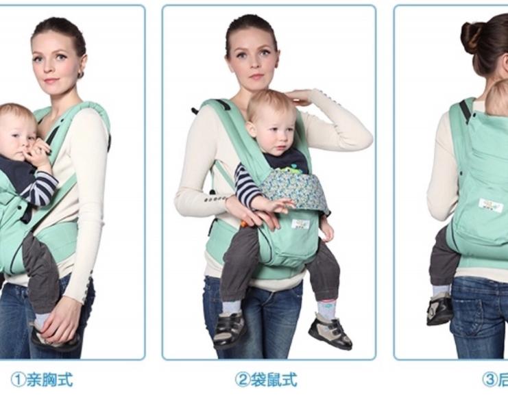 全新婴儿背带<