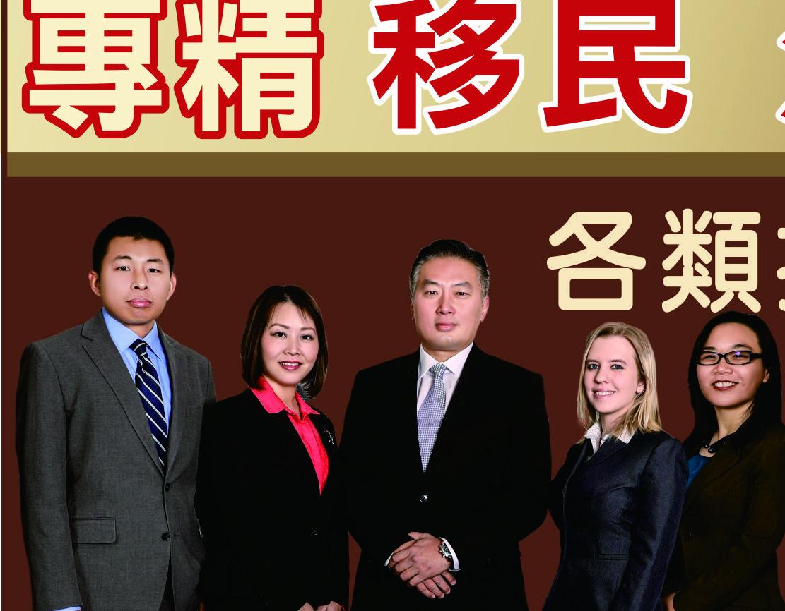 陈冠英律师事务所  Law Offices of Eric K. Chen<