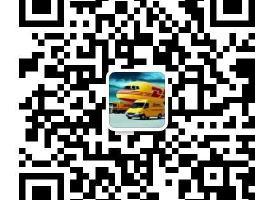 DHL广州代理公司<
