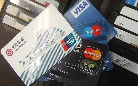 盘点2018澳洲留学汇款的方式:电汇、外币汇票和速汇金