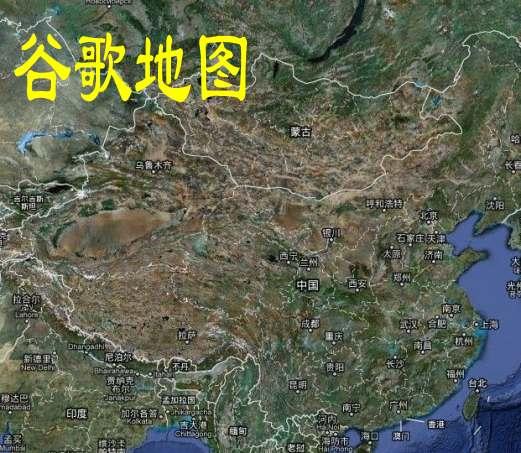 下载谷歌地图高清卫星地图