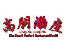 高朋满座 Beijing Beijing <