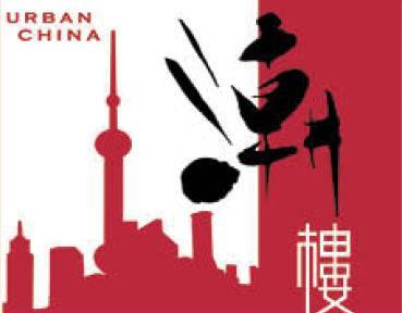潮樓 Urban China<