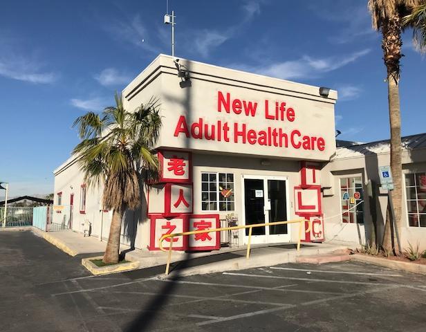 新生健康老人中心 New Life ADHC Center<