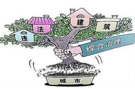 长乐区湖南镇拆除6处新增违建 面积800多平方米图片