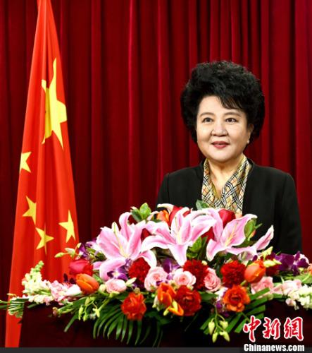 国务院侨务办公室主任裘援平发表2018年新春贺词