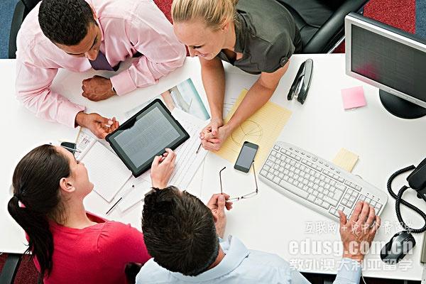澳大利亚大学注册会计师考试