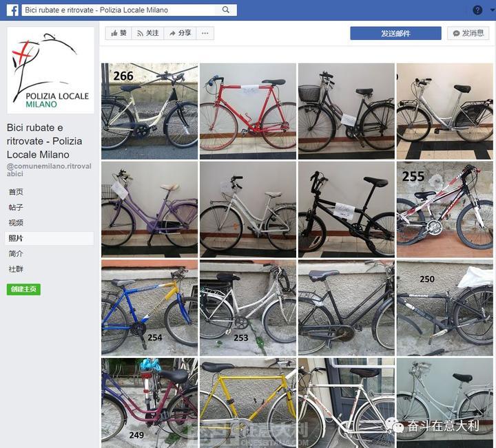 重庆时时彩助手老版本:米兰:数百辆自行车离奇出现在无楼梯的屋顶_警方网上寻车主