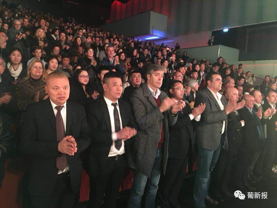 """2018""""欢乐春节""""在葡萄牙南部新建的剧院成功举办"""