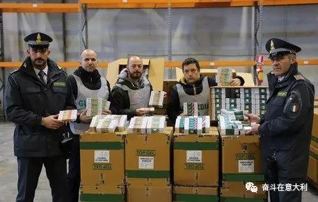 金沙娱乐抢红包网址:意大利海关查获21吨有害美白护肤品