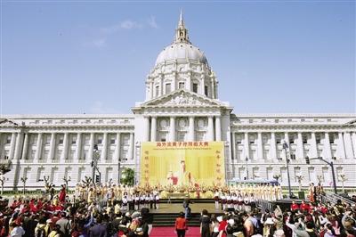 当地时间4月8日,海外炎黄子孙拜祖大典在美国旧金山市府广场举行
