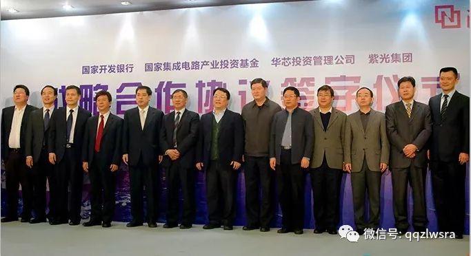 """""""国家集成电路产业投资基金""""(以下简称""""大基金"""")是由中央财政,国开"""