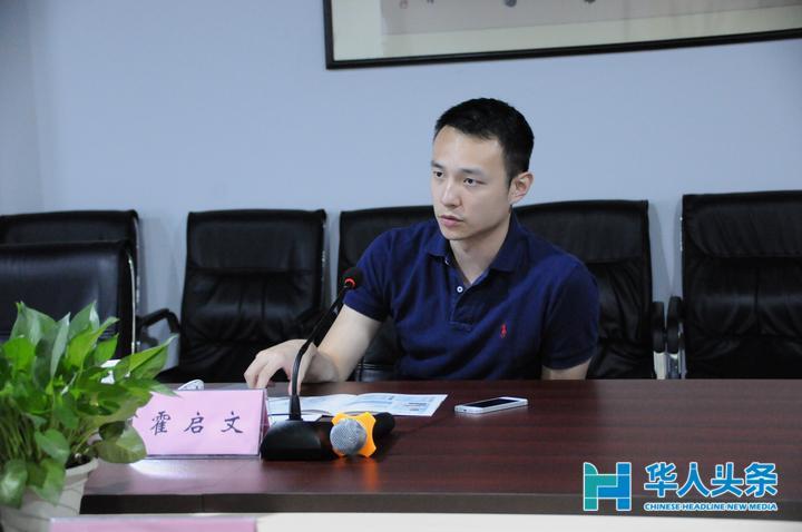 急速赛车开奖官网168:香港霍英东集团副总裁霍启文走访华人头条