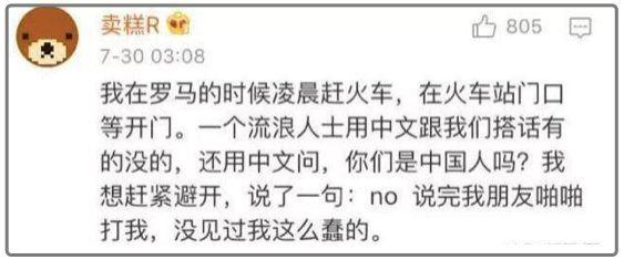 赌博平台注册送10元:两个歪果仁彼此砍价,用的竟然是中文!!现在歪果仁的中文都这么厉害了吗??