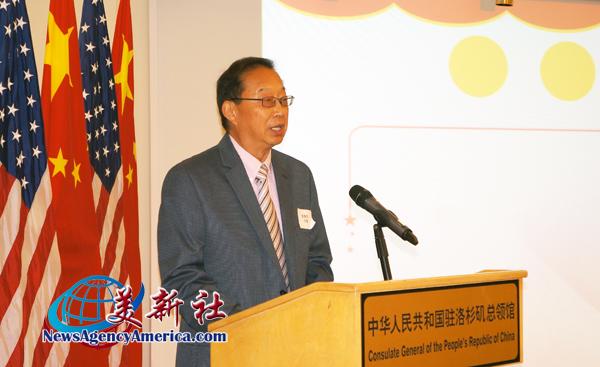 39名中国留学生和华裔学生获奖学金 中国驻洛杉矶总领馆举办颁奖礼