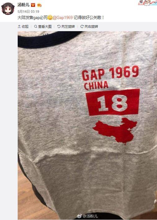 """多讽刺!刚为""""删减中国地图""""道歉的Gap 其实很看重华人市场?_图1-2"""