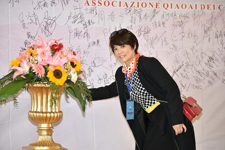意大利侨爱慈善协会换届 陈贵沙女士荣任第二届会长