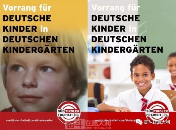 急速赛车为什么老是输:公交车站惊现种族主义广告_这次被歧视的竟是意大利人