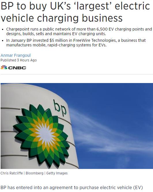 """英国石油公司收购英国""""最大""""电动..."""
