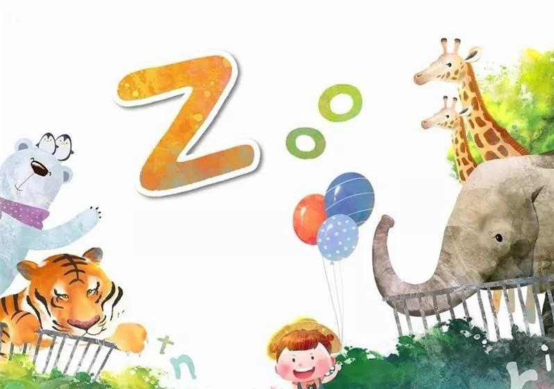 12.游永鸿野生动物园日记/福清市瑞亭小学三年级郑孜
