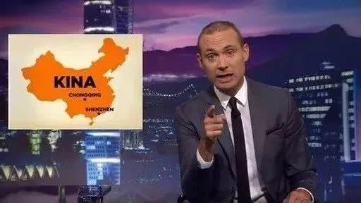 """中国使馆:决不接受瑞典电视台狡辩和避重就轻的""""道歉""""-热点新加坡"""