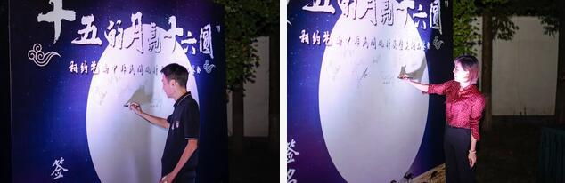 """""""十五的月亮十六圆""""相约艺尚中非民间风情展暨美酒品鉴会顺利举行"""