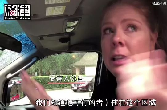 中国女留学生在美遭入室行凶1死1伤图片曝光 凶手动机是什么?