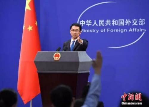 外交部客户端上线 中国公民可在全球拨打领保热线-热点新加坡