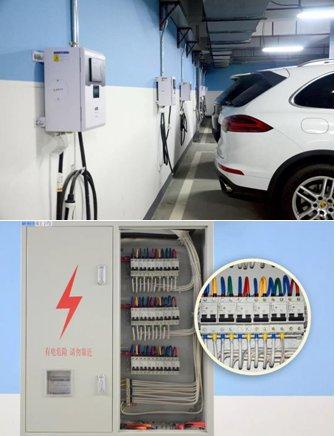 泰永长征智能充电桩强势进驻深圳 cbd 小区图片