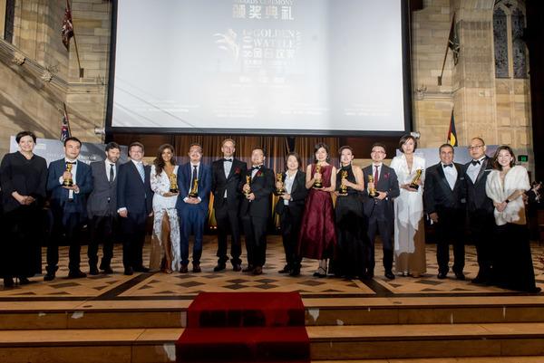 澳大利亚总理斯科特·莫里森发来贺信并派代表出席颁奖典礼.