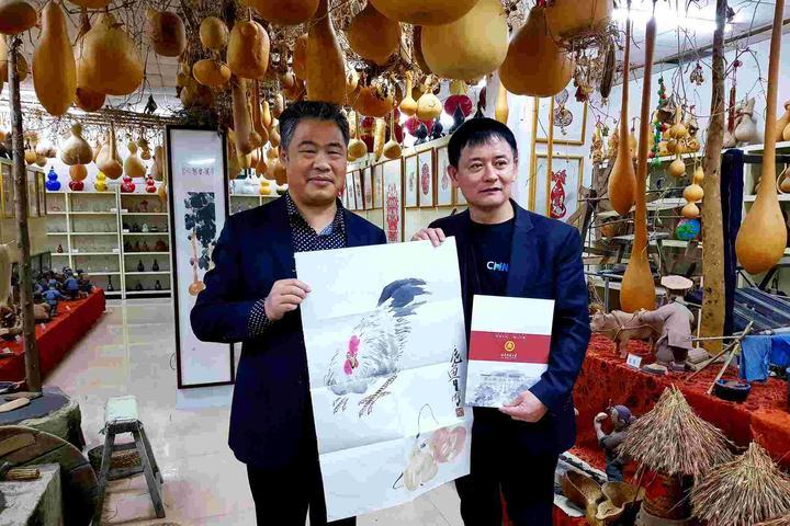 """扈鲁欲通过""""最葫芦・葫芦文化丝路行""""将《葫芦文化丛书》推广到海外"""