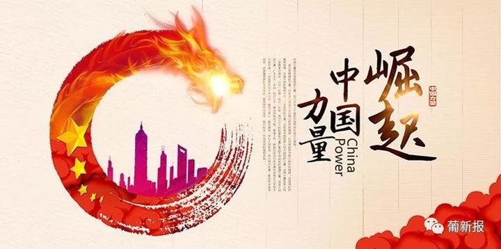 海外华文媒体如何旗帜鲜明地表达爱国立场
