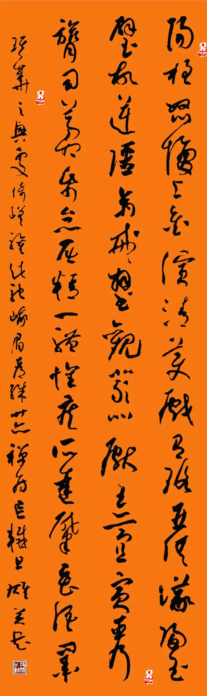 博闻强识_砥砺奋进――中国当代书画印名家徐雄关助力文化中国梦