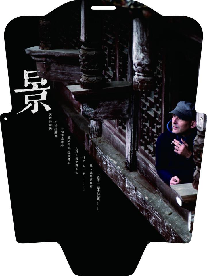 贵州导演唐煌的现在进行时